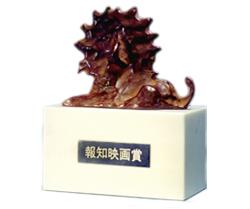 和田誠さんデザインのブロンズ像
