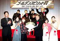 第3回受賞者(2001年) 近鉄・中村紀洋