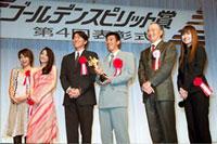 第4回受賞者(2002年) ヤクルト・飯田哲也