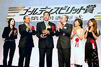 第5回受賞者(2003年) 中日・井上一樹