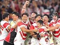 史上初のベスト8進出で日本中を沸かせたラグビー日本代表
