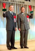 特別功労賞の長嶋監督(左)と王監督は壇上でトロフィーを掲げた