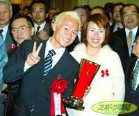 2年連続で大賞に輝いた徳山と崔仁淑夫人は笑顔でVサイン(右)