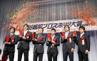 色とりどりの紙テープが舞う中、誇らしげにトロフィーを手にする(左から)小笠原、岩隈、片山、長谷川、遠藤、三浦