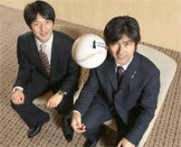 報知新聞社制定「2008報知プロスポーツ大賞」とともにWBC候補にも選ばれた巨人・小笠原道大内野手(右)と楽天・岩隈久志投手(左)。目指すは日本一、アジア一、世界一だ。