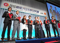 「2010報知プロスポーツ大賞」表彰式