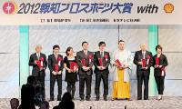プロスポーツ大賞表彰式で記念撮影に納まる(左から)上田日本サッカー協会女子委員長、山中、有村、阿部、吉川、日馬富士、海老沢JGTO会長、森田