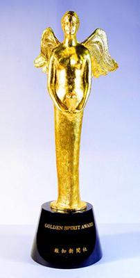 ゴールデンスピリット賞