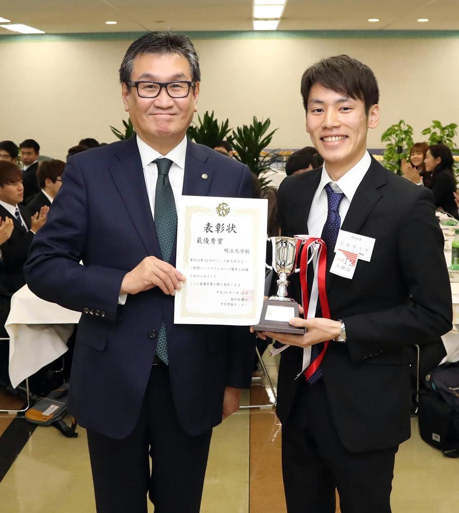 最優秀賞のナジック杯を受賞した明大・古賀章太郎(右)さんとナジック学生情報センターの吉浦勝博・代表取締役社長(左)